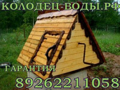 Наша специализация - рытье колодцев под ключ на юго-востоке Московской